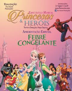 251927_497839_04.05.15___princesa_e_herois_web_