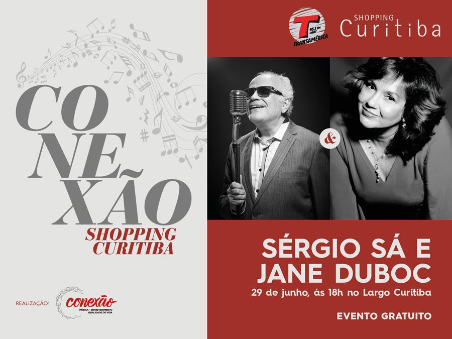 Conexão Shopping Curitiba