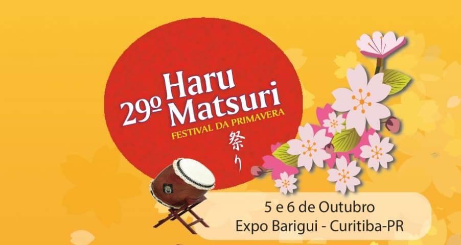 29º Haru Matsuri